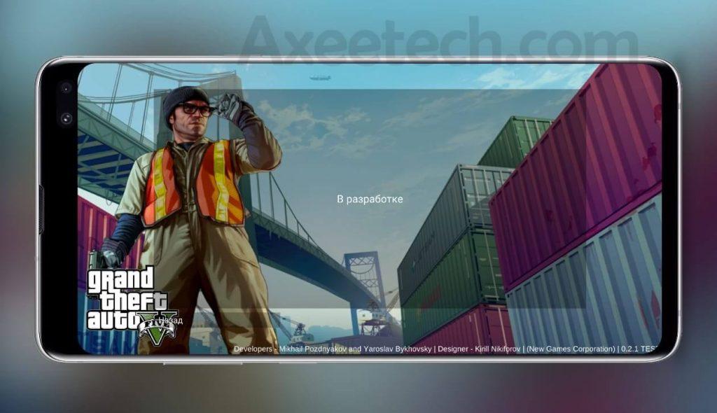 GTA V Mobile APk Download
