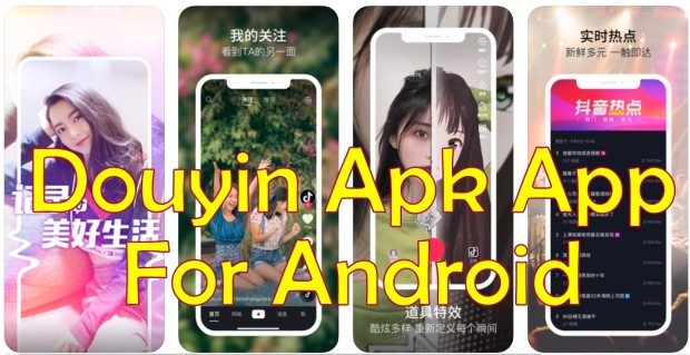 Douyin short video app Apk images