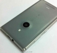 A new Nokia phone images leaked showing an Aluminium Casing.