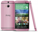 HTC One M8 new images leaked showing the Pink variant.