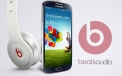 Download Beats Audio Drivers for Samsung Galaxy S4.