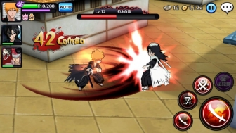 BLEACH Brave Souls v2.1.1 mod apk unlimited money.
