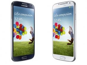 The nine innovative Samsung Galaxy S4 you never know.