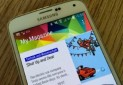 Hide And Disable My Magazine On Samsung Galaxy S5 – How To