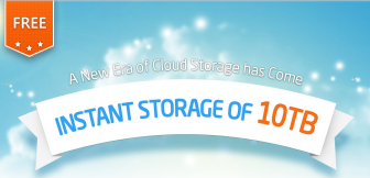 How to Get 1TB free Cloud storage space From Tencent's platform Wieyun