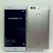 More Huawei P9 images leaked