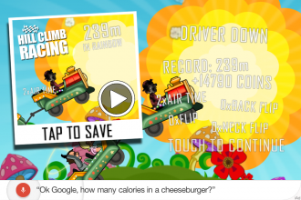 Hill Climb Racing Hack for iPhone, iPad, iPod  Loaded with unlimited money. [ v1.17.0 July 2014 ]