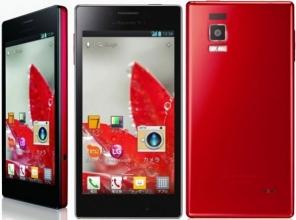 LG Optimus GJ: The next Waterproof and Dust-proof LG smartphone.