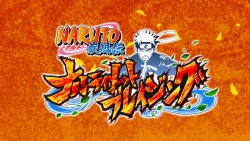 NARUTO SHIPPUDEN Ultimate Ninja Blazing v 1.5.8 mod apk with unlimited coins and money.