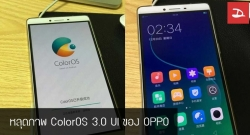 Download Color OS 3.0 Stock Wallpapers.