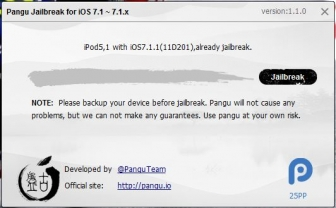 How to Jailbreak iOS 7.1.2 Untethered with Pangu 1.1.0 [Guide]