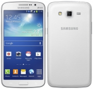 How To Root Samsung Galaxy Grand 2 Duos G7102 Running XXUBNH6 Android 4.4.2 Official Firmware