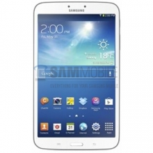 Samsung Galaxy Tab 3 8.0 press images leaked.