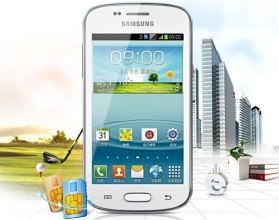 Samsung Galaxy Win and Galaxy Trend II are now Official.