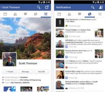 Download Facebook v26.0.0.22.16 Apk [ Android 5.0 + ]
