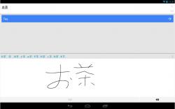 Download Google Translate v3.2.12 Apk for Android [ Direct Download ]