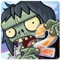 Download Plants vs. Zombies 2 2.3.1 MOD APK (Unlimited Gems/Coins)
