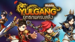 Yulgang Mobile Mod Apk v1.0.10 – Unlimited resources.