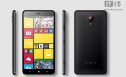 ZTE Nubia W5 shows up in leaked images Running WP 8.1.