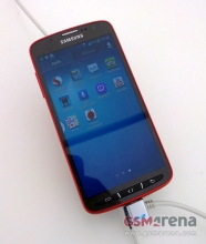 Samsung Galaxy S4 Active Images leaked for the first time.