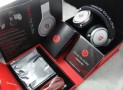 Beats By Dre Pro – The best beats for your ears