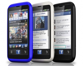 HTC on the verge of announcing first Facebook Smartphone.
