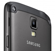 Samsung Galaxy S4 Active GT-I9295 announced the rugged version of Galaxy S4.