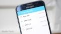 Fix Purple Spot issue in Samsung Galaxy S6 Front Camera.