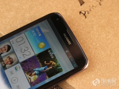 Huawei A199 announced in China, More about Specifications and Price.