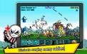 Cartoon Wars 3 v1.0.7 Mod Apk ( Unlimited Money )