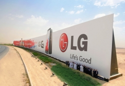 LG G3 showed up on the Worlds Largest Billboard Advertisement.