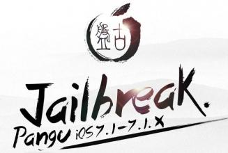 Team Pangu about to Jailbreak iOS8.