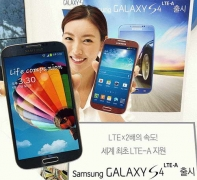 Samsung confirms Galaxy S4 Active with Snapdragon 800 chipset