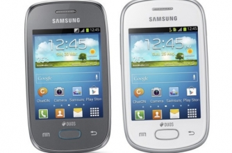 Samsung Galaxy Pocket Neo S5310 released, specifications and price.