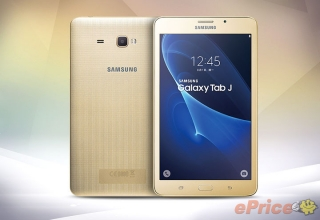 Samsung Galaxy Tab J 7.0 Review, Specs, Price, Availability.